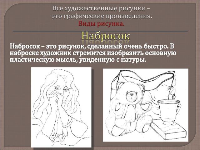 Фото русских народных праздников рисунок качестве