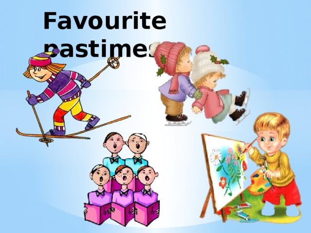 Favourite pastimes