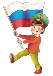 https://fsd.kopilkaurokov.ru/uploads/user_file_57e2b3281e5c7/konsul_tatsiia_dlia_roditieliei_patriotichieskoie_vospitaniie_doshkol_nikov_1.png