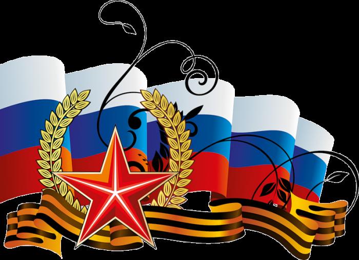 https://fsd.kopilkaurokov.ru/uploads/user_file_57e2b3281e5c7/konsul_tatsiia_dlia_roditieliei_patriotichieskoie_vospitaniie_doshkol_nikov_2.png
