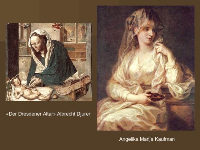 «Der Dresdener Altar» Albrecht Djurer Angelika Marija Kaufman