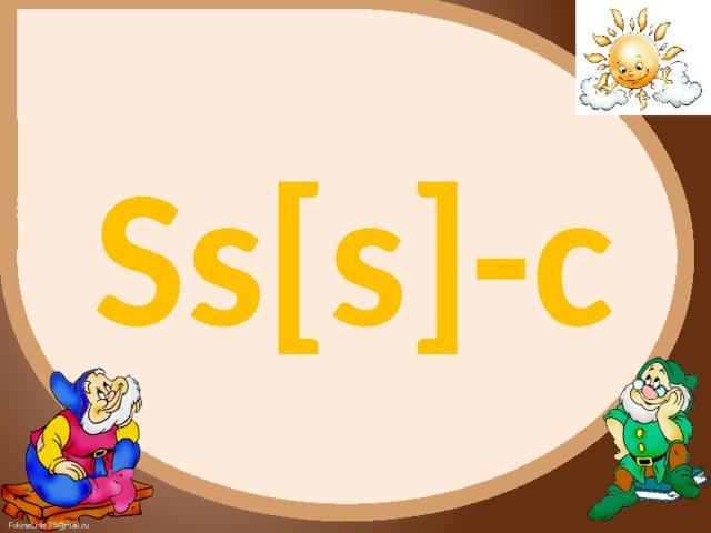 Ss[s]-c
