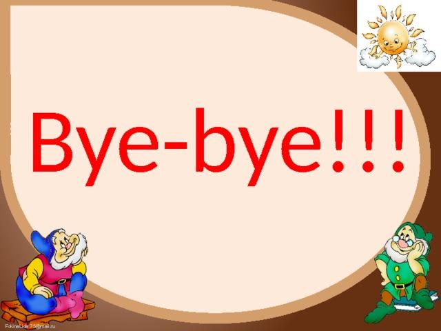 Bye-bye!!!