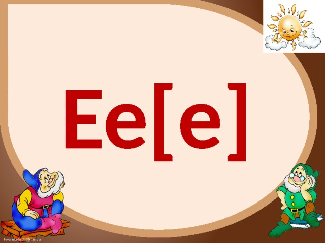 Ee[e]
