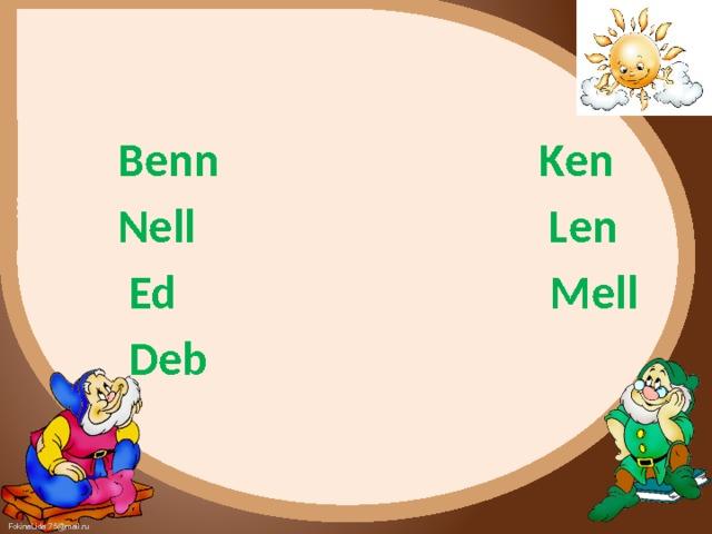 Benn Ken  Nell Len  Ed Mell  Deb