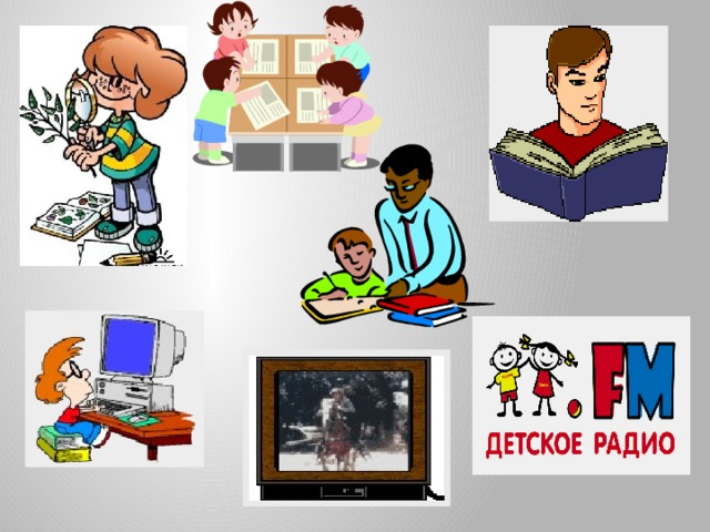 Число и кодирование информации Учитель начальных классов МБОУ СОШ № 22 Зартдинова Э. М.