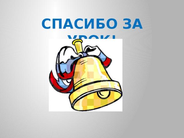 Домашнее задание Тетрадь с. 9-10 №1-3