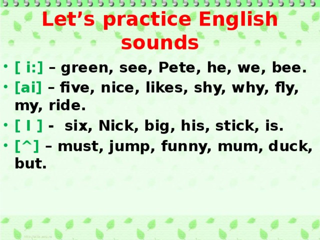 Let's practice English sounds