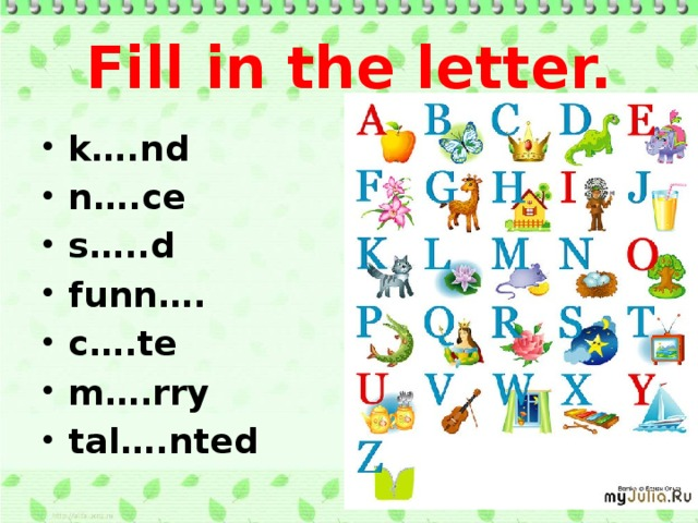 Fill in the letter. k….nd n….ce s…..d funn…. c….te m….rry tal….nted
