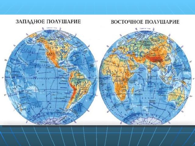 какую площадь занимает россия в мире