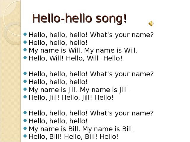 Hello-hello song!