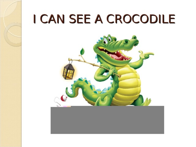 I CAN SEE A CROCODILE
