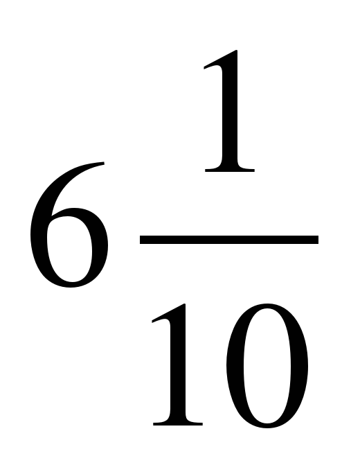 Видеоуроки математика 6 класс пропорции