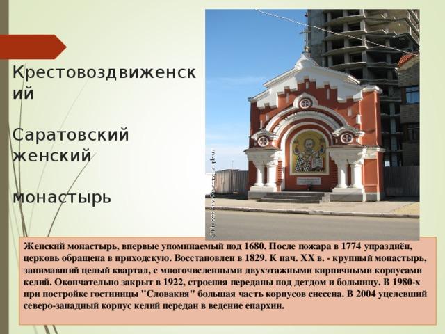 Элеватор города пугачева элеваторы ставропольского края адреса