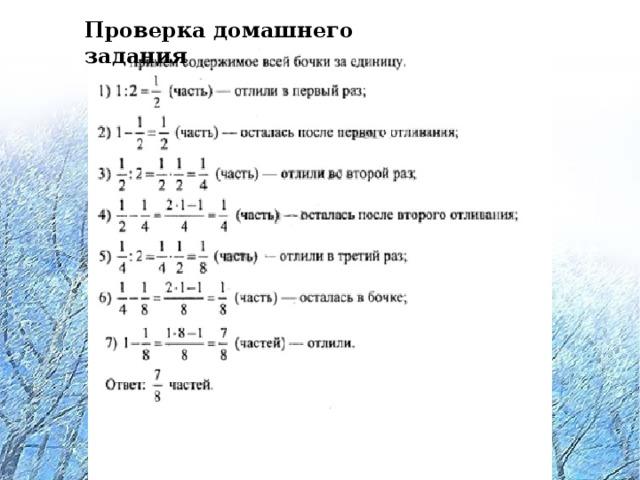 Решение задач на совместную работу 5 класс решение геометрических задач по прогр