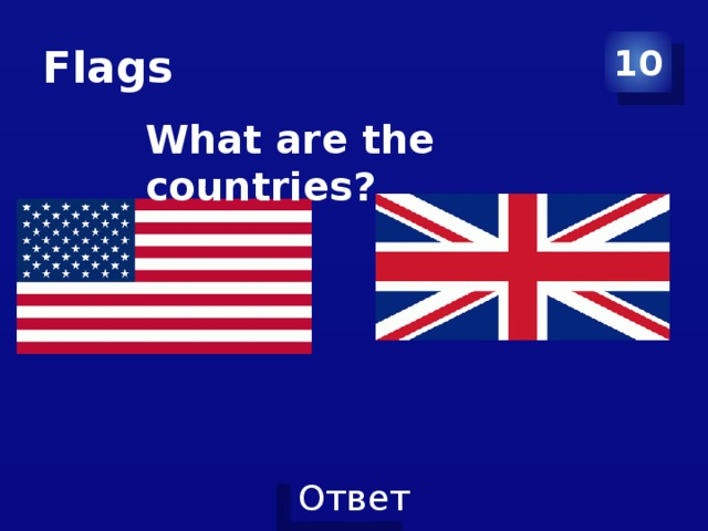 Flags 10 What are the countries?