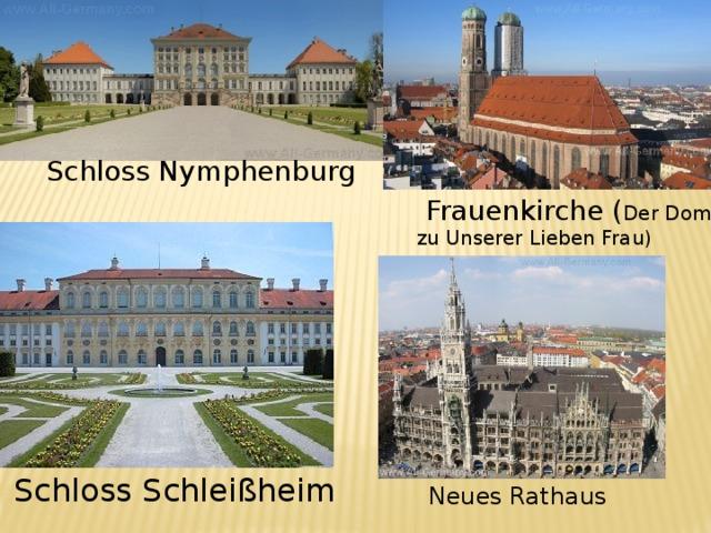 Schloss Nymphenburg  Frauenkirche ( Der Dom zu Unserer Lieben Frau) Schloss Schleißheim Neues Rathaus