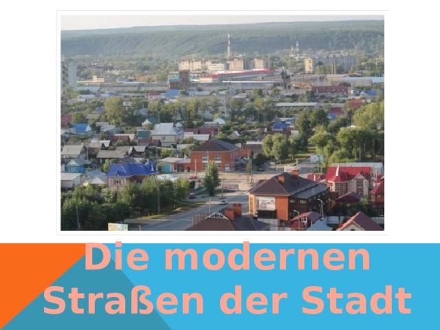 Die modernen Straßen der Stadt